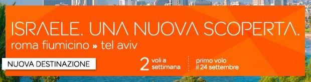 easyJet Roma Tel Aviv